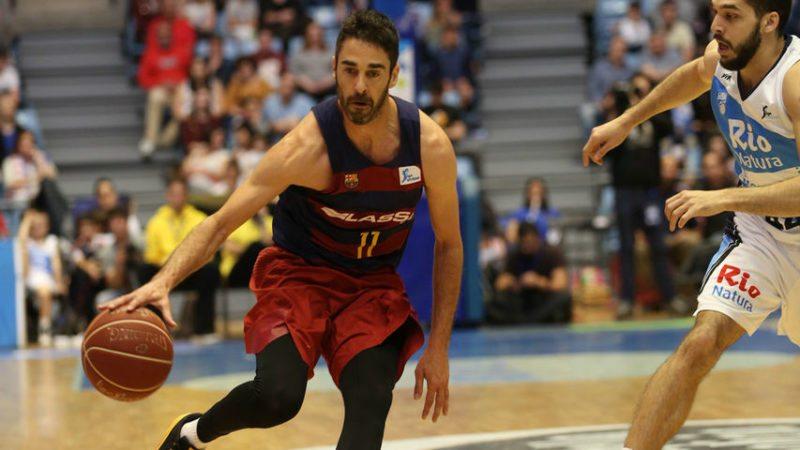 El último balón de Juan Carlos Navarro